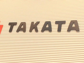 Dangerous Takata air bag made way to used car