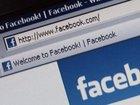HUD accuses Facebook of discriminatory ads